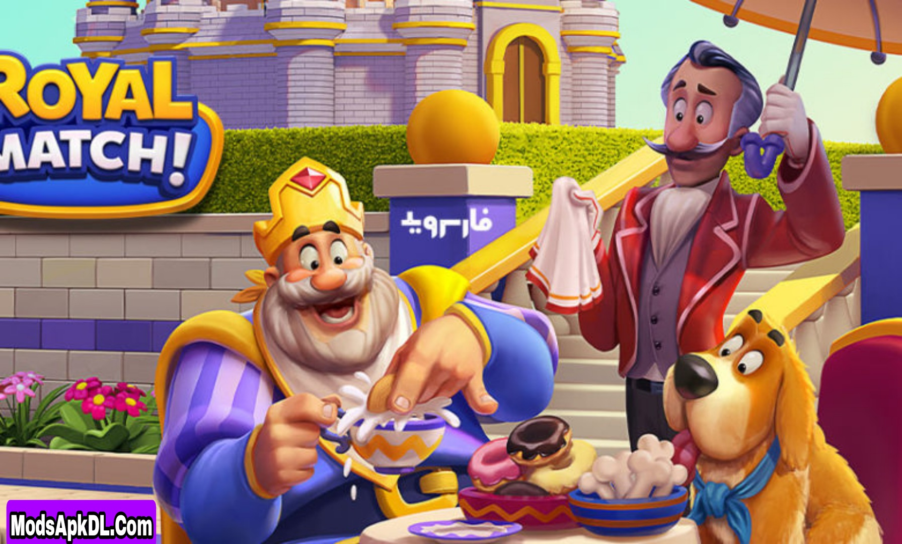 Royal Match Mod APK v4490 Download (Unlimited Stars) For Android
